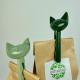 Clip Koziol Miaou, set 2, verde selva/verde eucaliptus, termoplástico BPA Free