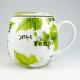 Taza c/ Filtro Könitz Snuggle Tea Collage, 380 ml, porcelana